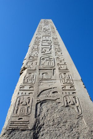 Needle monument in Karnak Temple