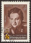 Retro postage stamp seventy one