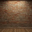 Illuminated brick wall made in 3D graphics...