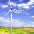 Alternative energy sources. Wind turbines in a gra...