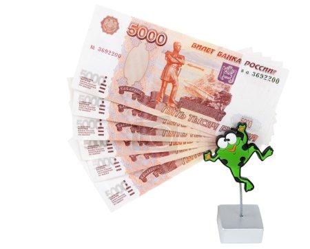 Bills 5000 roubles