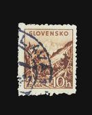 Briefmarke der Post