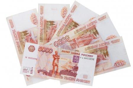 Money five thousand rubles