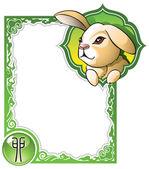 Chinese horoscope frame series: Rabbit
