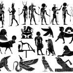 Vector various themes of ancient Egypt - illustrat...
