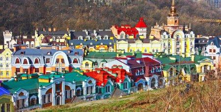 Beautiufl colored buildings in Kiev