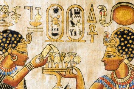 Fragment eines ägyptischen Papyrus