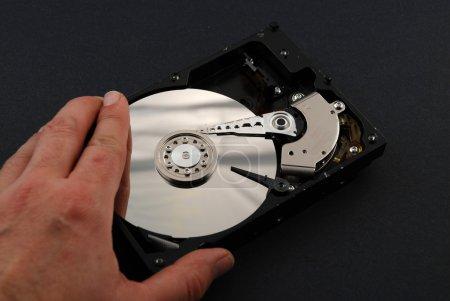 Hard drive interior