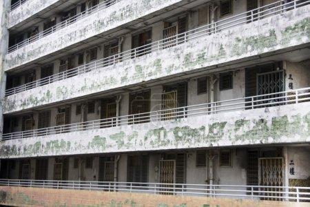 Photo pour Un lotissement de public est un ensemble immobilier à hong kong, construit principalement par le hong kong housing authority et le hong kong de la société de logement. - image libre de droit