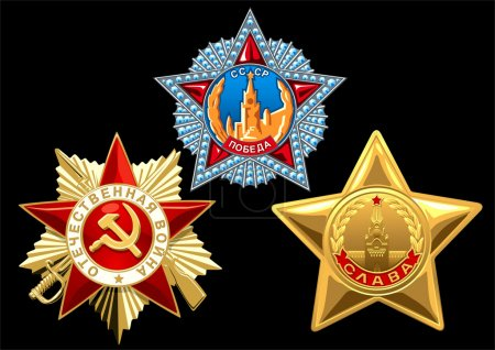 Illustration for Three orders - the award in the Great Patriotic War. A vector. - Royalty Free Image