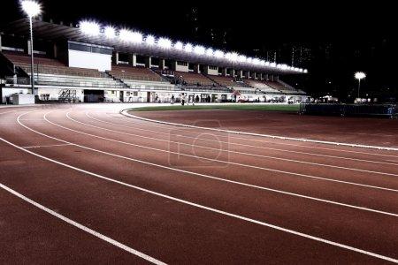 Photo for Sport stadium - Royalty Free Image