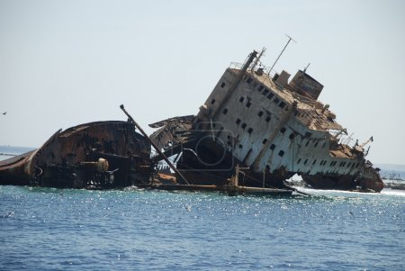 Ship-wreck of Russian ship