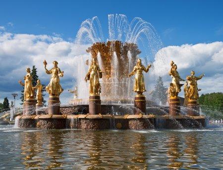 Photo pour Célèbre fontaine de l'amitié des nations. Moscou. Russie - image libre de droit