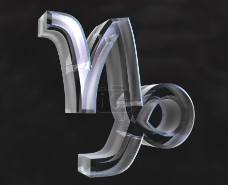Capricorn astrology symbol in transparent glass (3d)