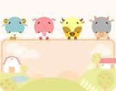 Cute farm animals banner