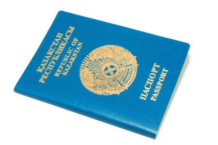 National passport Republic of Kazakhstan