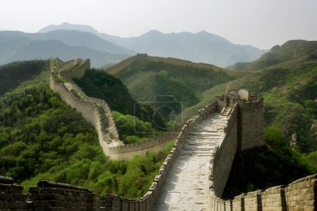 Photo for A section of The Great Wall of China, in Badaling. - Royalty Free Image
