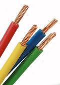 Elektromos kábel