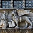 The Venetian lion and Doge on a cathedral building...
