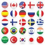Vector language flag set...