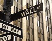 "Постер, картина, фотообои ""Wall Street"""
