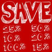 Discount Savings Text